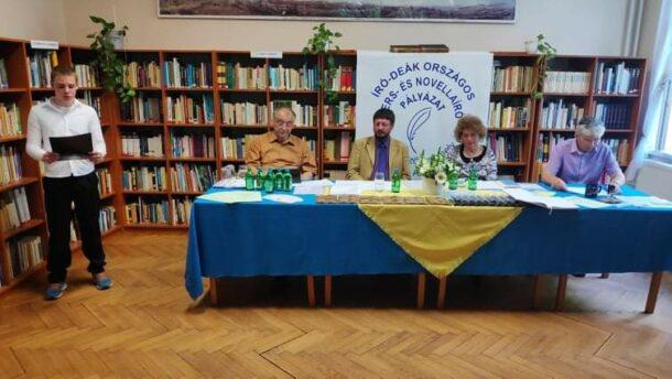 Íme a Szent István iskola országos vers és novellaíró pályázatának eredményei